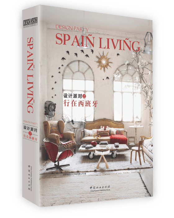 Design Party SPAIN LIVING -
