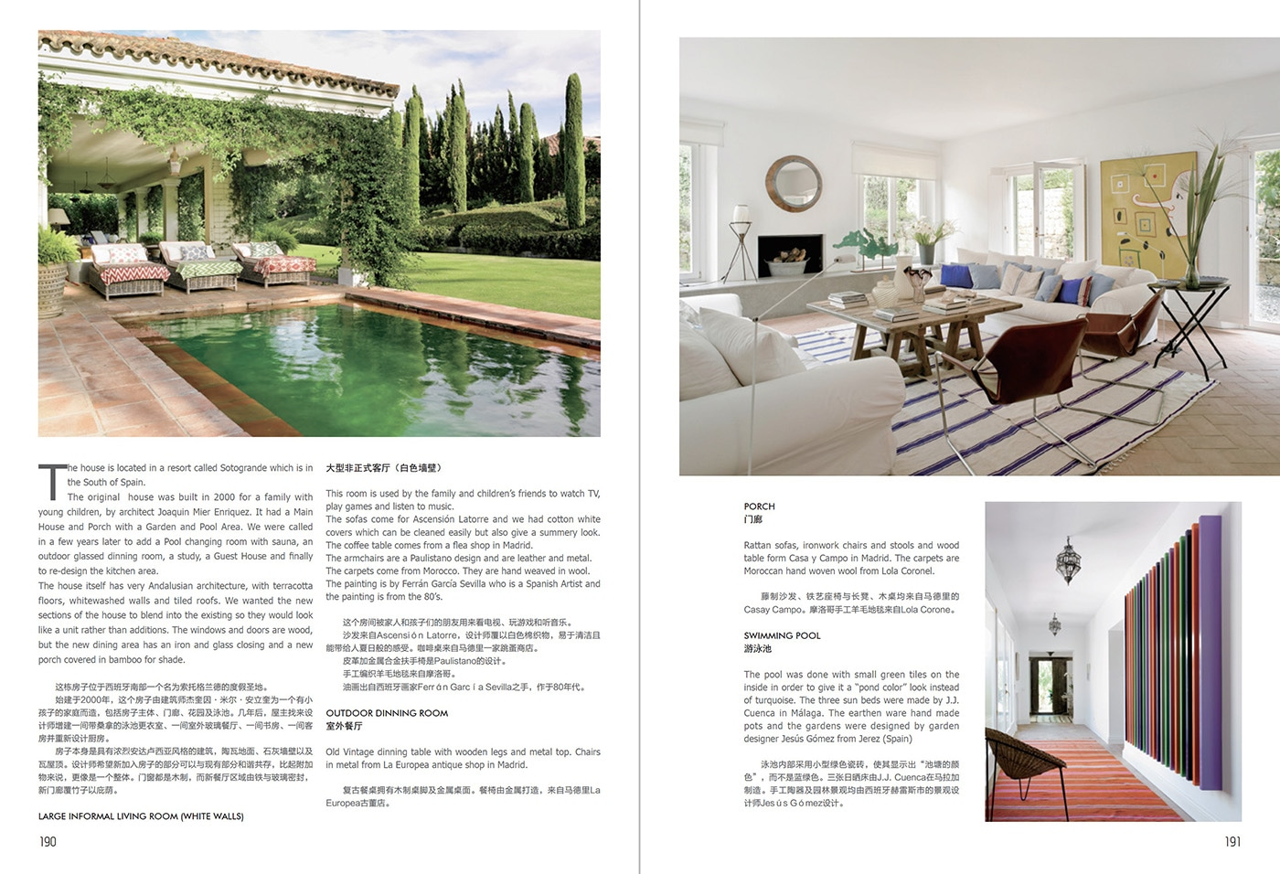 Trantional Mediterranean Style-melian-randolph-g